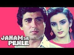 "Bollywood Full Movie Review""ISAAQ"" | Pratik Babbar Amyra Dastur"