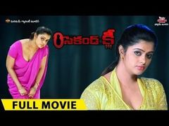 Seethamma Andalu Ramayya Sitralu Telugu Full Movie | Raj Tarun | Arthana Binu | Movie Express