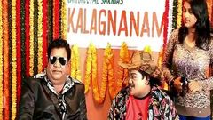 Ram Recent Super Hit Telugu HD Movie   Mahanati Keerthi Suresh   Telugu Latest Movies   Movie Garage