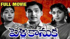 Telugu Movies 2013 Full Movie aame tholiraatri