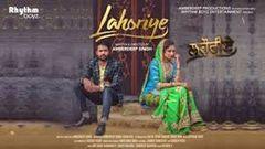 Lahoriye Full Movie Latest Punjabi Movies 2017 Amrinder Gill & Sargun Mehta