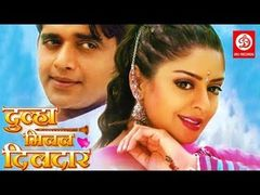 Bhojpuri New Kamasutra Full Movie - Ravi Kishan & Seductive Nagma 2015 HD