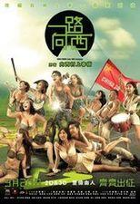 Devil& 039;s Due (film) TRAILER 2014 Released on January 17 2014