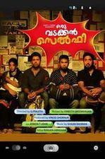 Oru Vadakkan Selfie Full Movie | Latest Malayalam Full Movie | Nivin Pauly Malayalam Movie