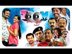 Four Friends - Malayalam Full Movie - [HD]