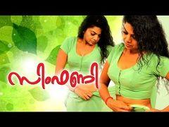 Chaverpada Malayalam Full Movie