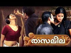 Amayum muyalum malayalam movie