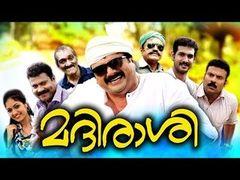 Madirasi| Jayaram Meera Nandan| Comedy-Drama Movie| Latest Malayalam Movie 2016