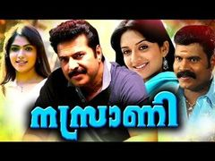 Kanamarayathu   Malayalam Superhit Full Movie   Mammootty & Shobana