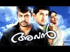 Adikkurippu│Full Malayalam Movie│Mammootty Urvashi