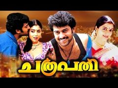 Khatarnak Khiladi (Mirchi) 2015 Full Hindi Dubbed Movie With Telugu Songs | Prabhas Sathyaraj