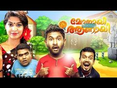 Malarvadi Arts Club Malayalam Full Comedy Movie : Nivin Pauly