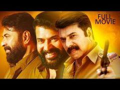 & 039;Avidathepole Ivideyum& 039; Full Movie | Mammootty Mohanlal