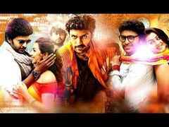 Tamil movies 2014 full movie new releases Ramayanam | Tamil Latest Movie Full HD|Bakthi Padam|