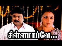 Aatank Hi Aatank 1995 Hindi Movie Part-6 14