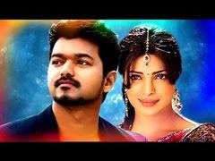 Sachein Tamil Full Movie -Illayathalapathy VIJAY Vadivelu Genelia