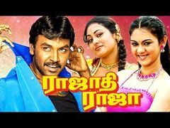 Raja rani tamil version  arya jai ninethara naseria full hd