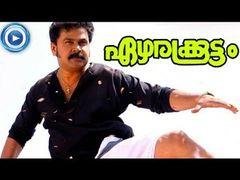 Ramaleela Full Movie Malayalam Movie Dileep Prayagya martin Shajon