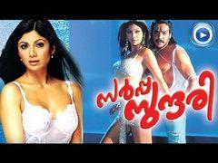 Malayalam full movie 2014 Escape From Uganda   Ft Vijay Babu Rima Kallingal