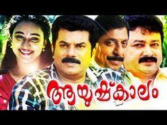 Chunkzz Malayalam full movie orginal- popcorndvd tk (download)