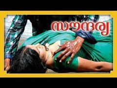 Kurinji Poove 2005:Full Length Tamil Movie