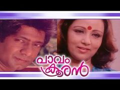 Watch Malayalam Full Movie Online - ACHANEYANENIKISHTAM