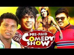 Sagar Elias JackyReloaded Malayalam movie   Full HD  Mohanlal  Bhavana 