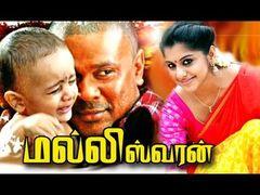 180 Nootrenbadhu | Full Tamil Movie |180 Tamil Full movie | Siddharth