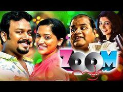 Pa Va (2016) (Malayalam)പാ വ (പാപ്പനെക്കുറിച്ചും വര്ക്കിയെക്കുറിച്ചും) HD