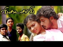 Vishnu Vishal Latest Tamil Movie Vishnu Vishal Amala Paul Suzane George Munshikanth