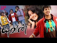 Boys Full Tamil Movie Siddharth Genelia Bharath Nakul Shankar HD 1080p