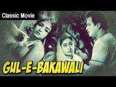 Hello Darling Hindi Movie Theatrical Trailer Gul Panag Isha Koppikar and Celina Jaitley