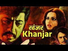 """""""CHEEKH"""" Full Horror Movie Hindi I Amla I Deepika I Javed Khan"""