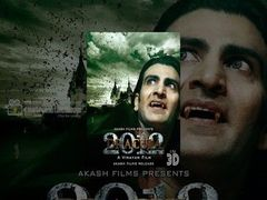 Dracula Malayalam Horror-Thriller Movie   Hot & Bold   Sudheer Shraddha Das   Upload 2016