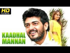 Full Movie Tamil Yennai Arindhaal | Ajith Kumar | Trisha Krishnan