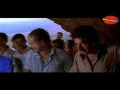 Bhoothakkannadi   Full Malayalam Movie Online   Mammootty   Sree Lakshmy