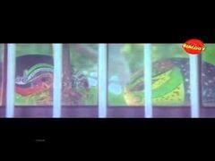 2001 Full Malayalam Movie:Vakkalath Narayanam Kutty