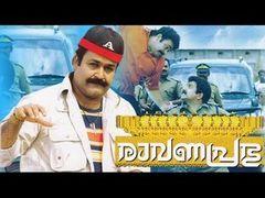 Raavanaprabhu 2001 Full Malayalam Movie I Mohanlal Revathi