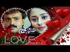 Dada Sahib 2000 Full Malayalam Movie