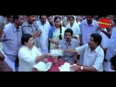 Thaskaraveeran 2005 Full Malayalam Movie