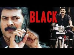 Dada Sahib Full Malayalam Movie 2000 I Mammootty Action Movie