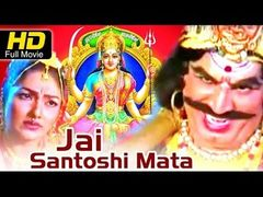 Vahidha& 039;s Jai Jagadekaveera Telugu Full leanth Movie - Vahidha Santhoosh Pawan