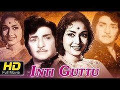 Goa(2011) Telugu full movie- MoviesVJ com