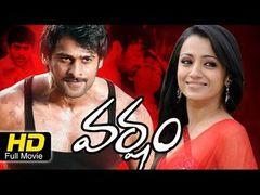 Mirchi Telugu Full Movie Prabhas Anushka Richa 1080p With English Subtitles
