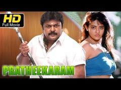 Allu Arjun Latest Telugu Movie 2017   Telugu Language Drama Film   Samantha Ruth Prabhu TMR
