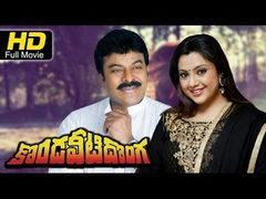 Telugu action comedy movies full length   Latest action movies 2014 full movie   Hindi telugu movies