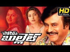 Jump Jilani Telugu Full HD Movie   Allari Naresh   Isha Chawla   E Satthi Babu   Movie Express