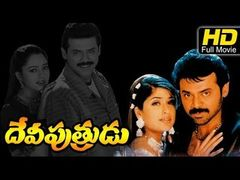 Rakshana (1993) - HD Full Length Telugu Film - Nagarjuna - Shobhana - Roja - Prabhudeva