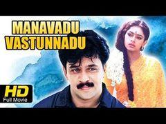 Arya 2 Full Length Telugu Movie Allu Arjun Kajal Aggarwal Navdeep DVD Rip