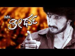 Jigar Kaleja (2010) Hindi Dubbed Movie (Moviez32)